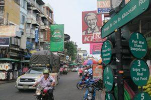 Koh San Road, Thailand